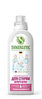 SYNERGETIC для стирки белого белья 0,75л
