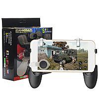 Джойстик для смартфона универсальный геймпад 5 в 1 с дополнительной пушечной кнопкой