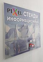 Информационные стенды в Алматы, фото 1
