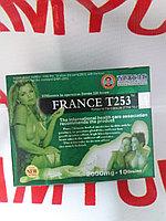France T 253