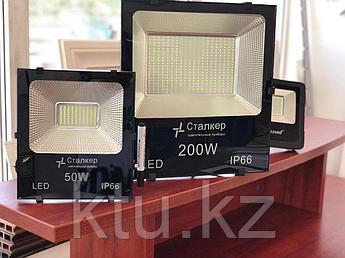 Светодиодный Led прожектор Сталкер 50 W
