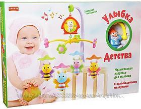 """Музыкальная карусель """"Улыбка детства""""(музыка,песни)"""