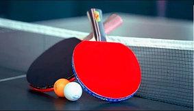 Pакетки и шарики настольного тенниса