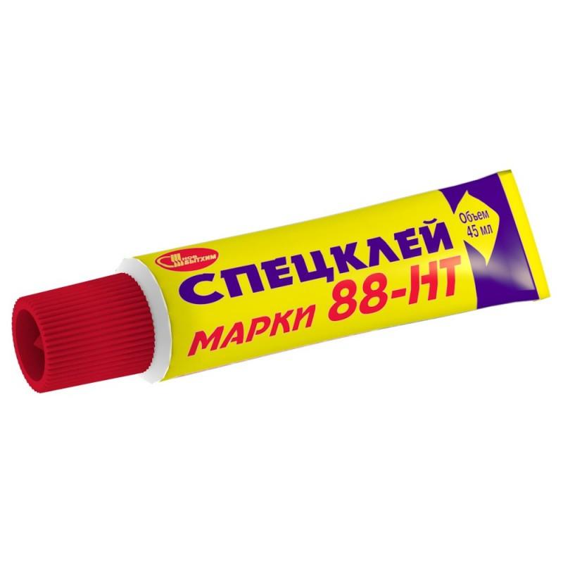Спецклей 88-НТ 45мл