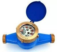 Счетчик воды Ду 15 для хол воды Класс С+