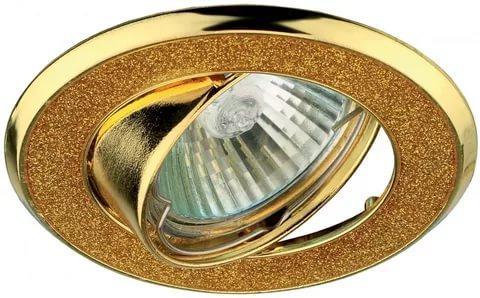 Софит 5W   золото