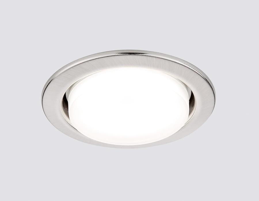 Софит 5W  белый серебро