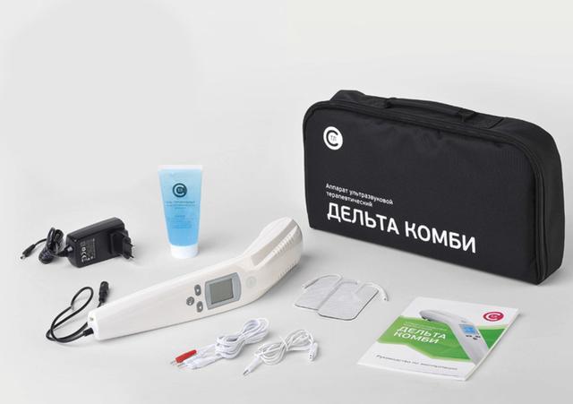 https://msmag.ru/wa-data/public/shop/products/55/34/13455/images/31454/31454.970.jpg
