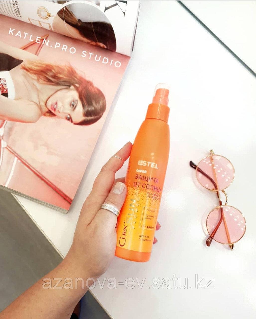 Estel, Шампунь CUREX SUN FLOWER с UV-фильтром для всех типов волос, 300 мл