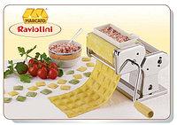 Пельменница Marcato Atlas 150 Roller Raviolini бытовой пельменный аппарат для дома Италия