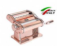 Marcato Atlas 150 Rame машинка для приготовления пасты в домашних условиях и раскатки теста для лазаньи лапши