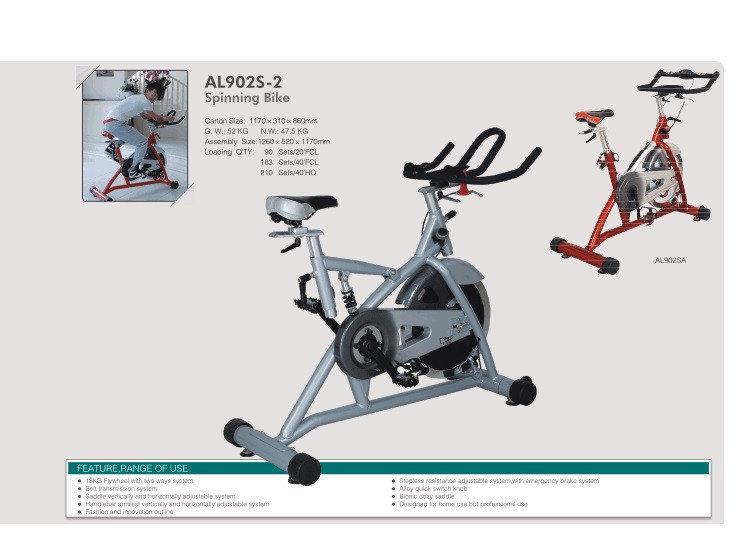 Велотренажер AMA902G-2