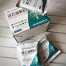 "Лечебный чай ""Шеншитонг"" (Shenshitong Keli), фото 2"