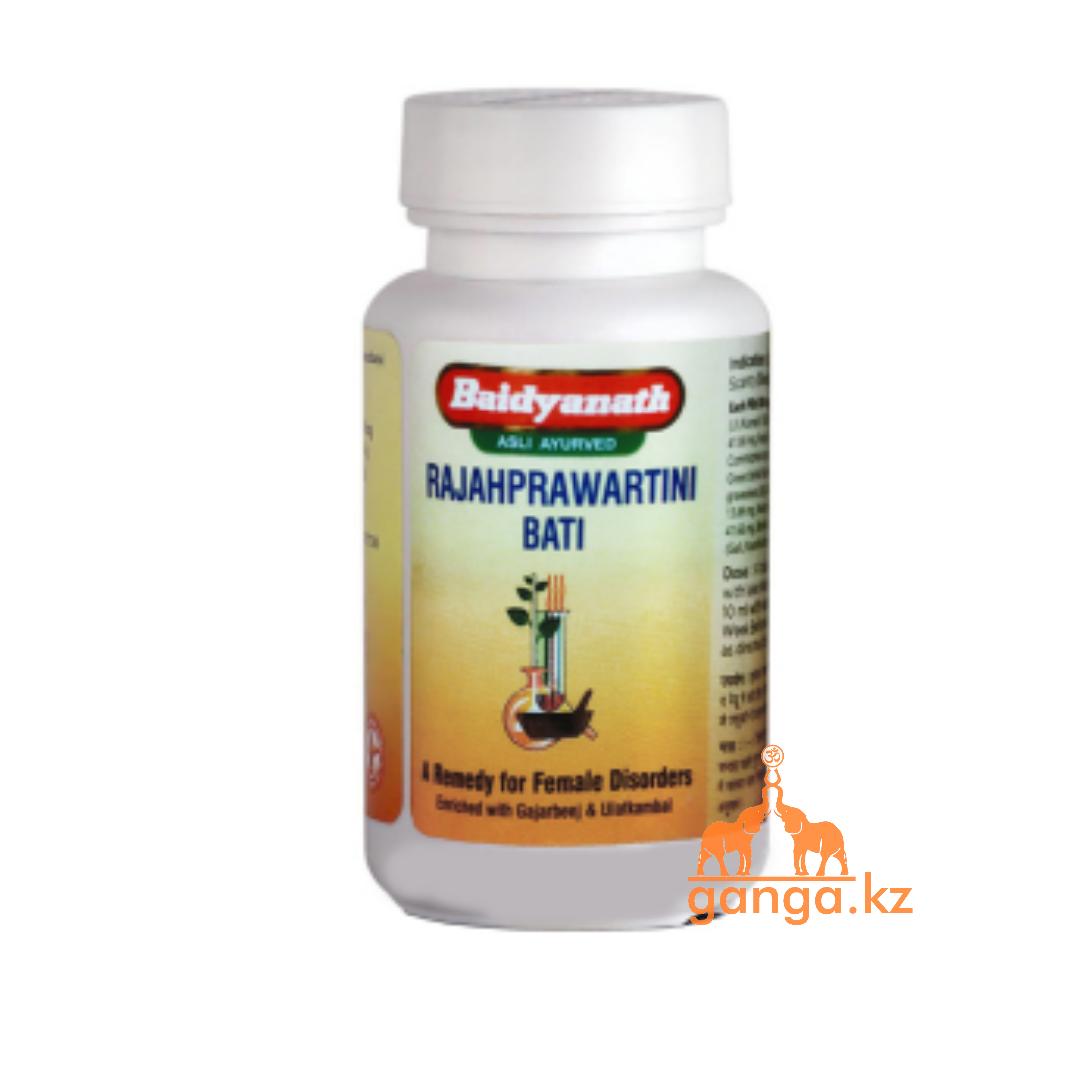 Раджаправартани Бати - Восстановление менструального цикла у женщин (Rajahprawartini Bati BAIDYANATH), 80 таб.