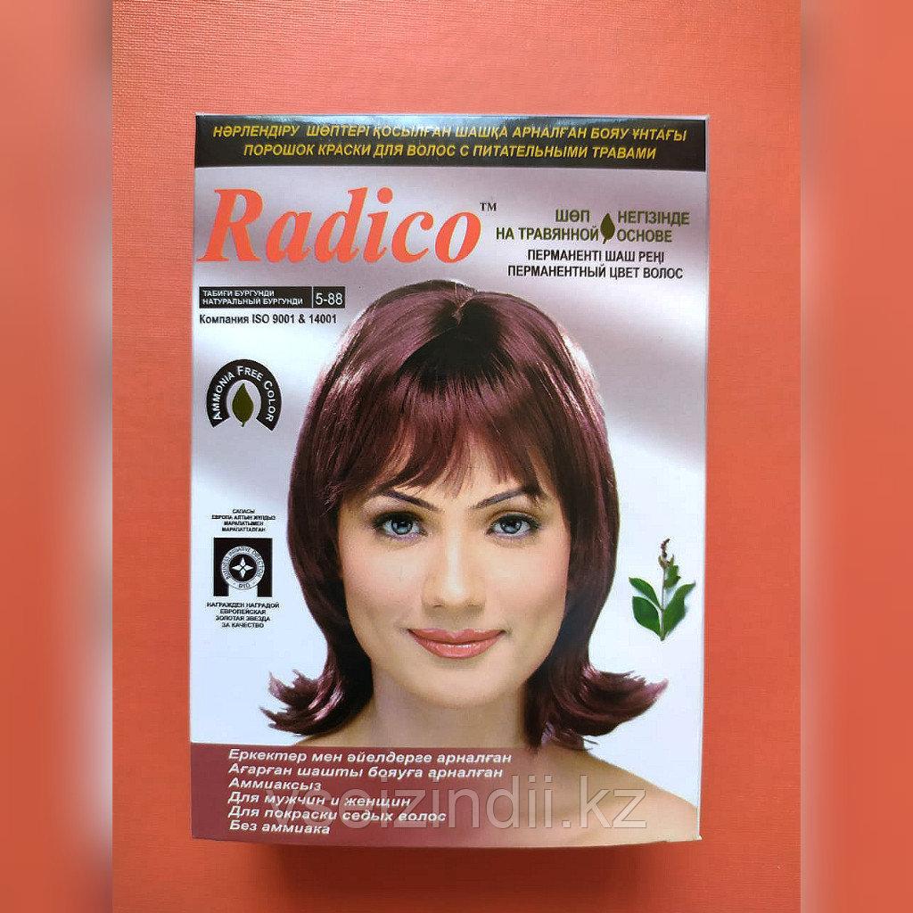Травяная краска для волос  Radico бургунди, 1 пакетик