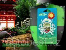 Ароматизатор мембранный «Императорский сад» серии Shield perfume
