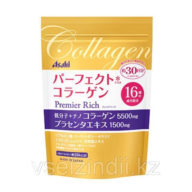 Коллагеновый Премиум-комплекс  Асахи, Asahi Perfect Asta Collagen Premier Rich