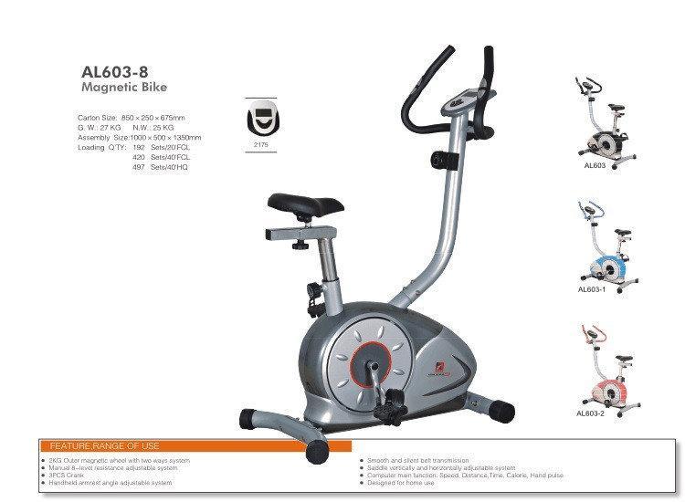 Велотренажер AL603B