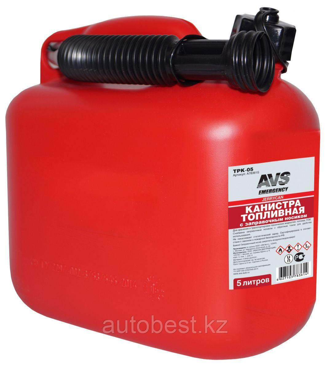 Канистра топливная пластик 5л. AVS TPK-05