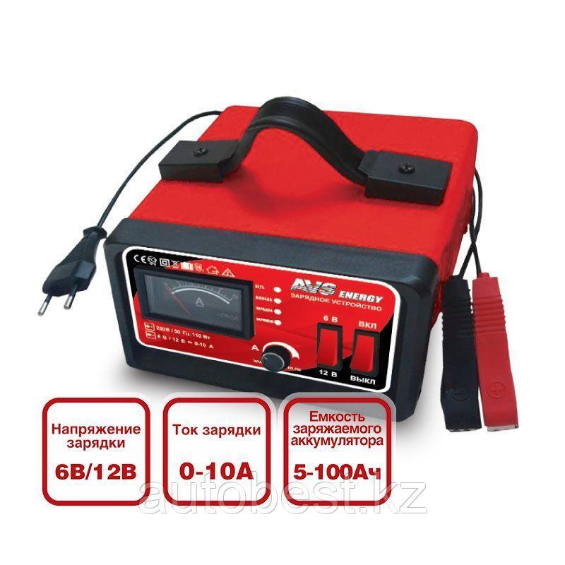 Зарядное устройство для автомобильного аккумулятора AVS BT-6025 (10A) 6/12V