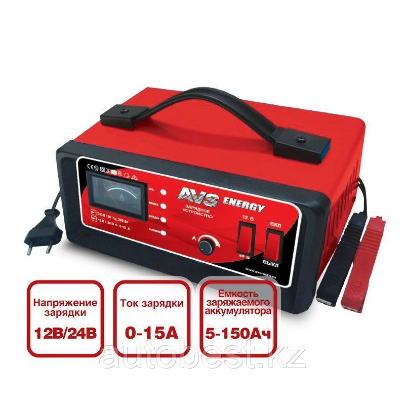 Зарядное устройство для автомобильного аккумулятора AVS BT-6024 (15A) 12/24V