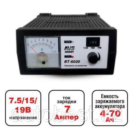 Зарядное устройство для автомобильного аккумулятора AVS BT-6020 (7A) 6/12V