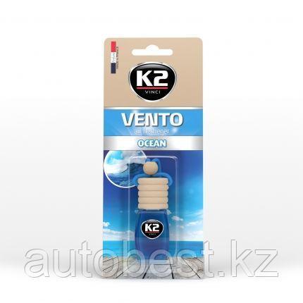Ароматизатор К2 Vento флакон с деревянной крышкой (Океан)
