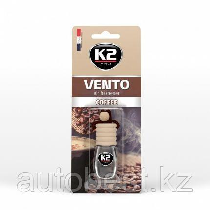 Ароматизатор К2 Vento флакон с деревянной крышкой (Кофе)