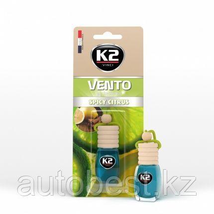 Ароматизатор K2 «VENTO» флакон с деревянной крышкой (пряный цитрус)