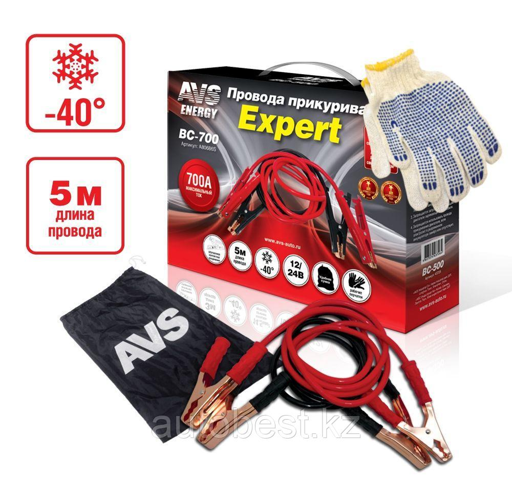 Провода прикуривания AVS Expert BC-700 (5 метров) 700А