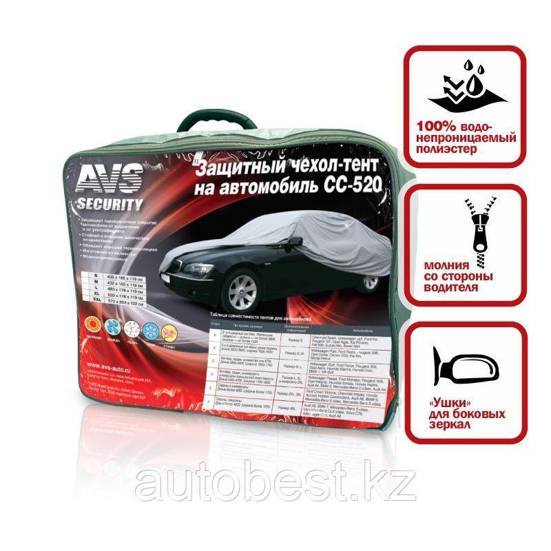 Защитный чехол-тент на автомобиль AVS СС-520  «3XL» 533х178х119см (водонепроницаемый)