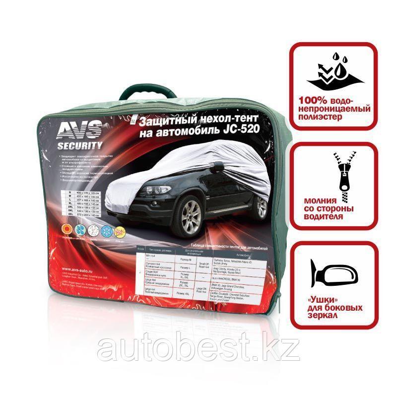 Защитный чехол-тент на джип AVS JC-520  «XL» 482х196х145см (водонепроницаемый)