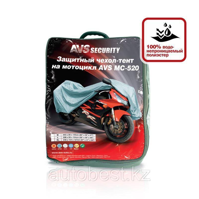 Защитный чехол-тент на мотоцикл AVS МС-520  «2ХL» 264х104х130см (водонепроницаемый)