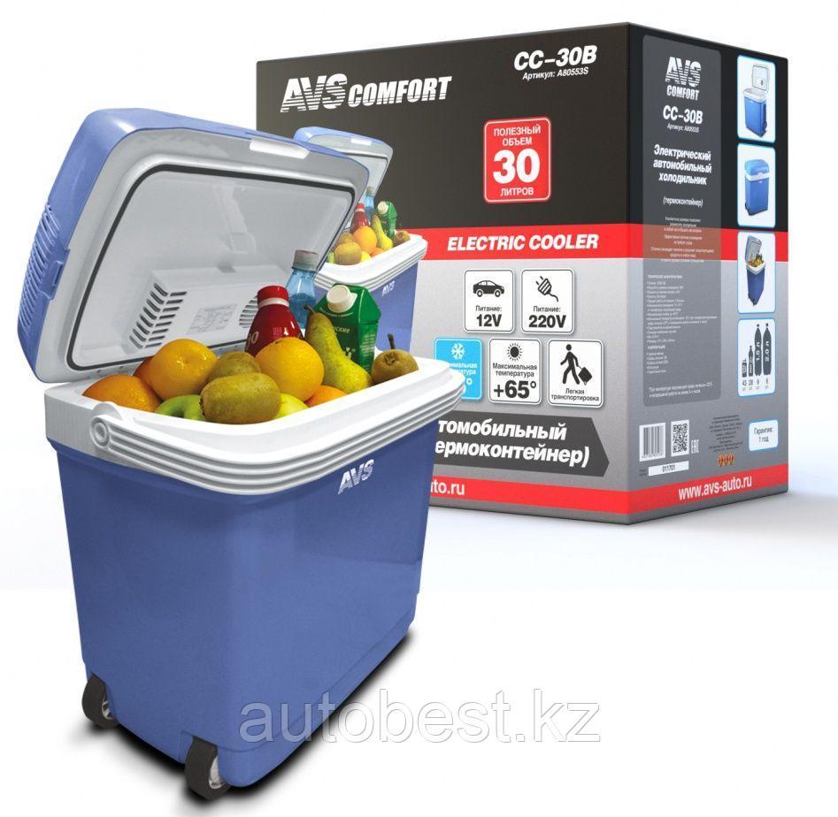 Холодильник автомобильный AVS CC-30B 30л 12V/220V (с ручкой и колёсиками) Автохолодильник