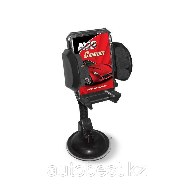 Держатель телескопический  AVS АН-2081-ХР для сотовых телефонов/КПК/GPS
