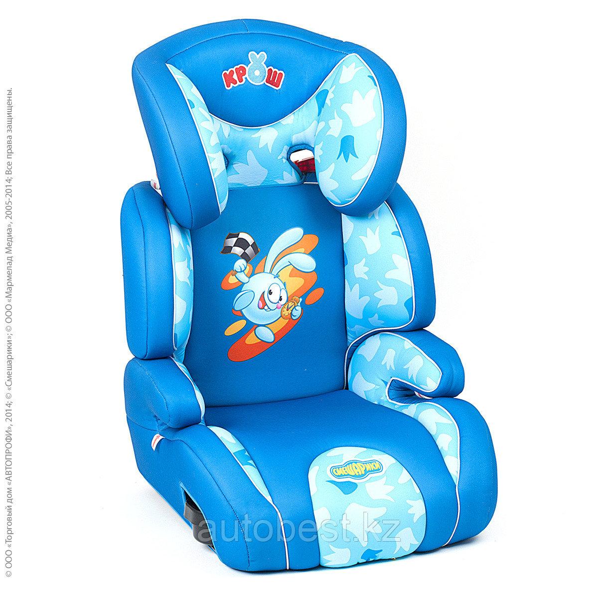 Детское кресло «Смешарики», группы 2/3 (15-36 кг/3-12 года),с Крошем, поролон 3 см,син/голубой