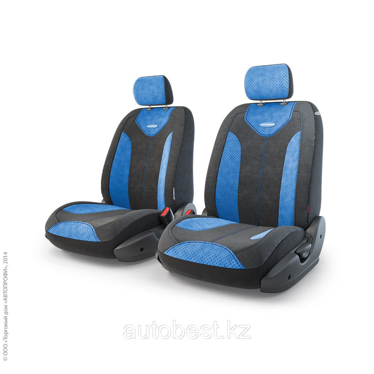 Чехлы Transform MATRIX, только передний ряд,велюр AIRBAG черн/синий