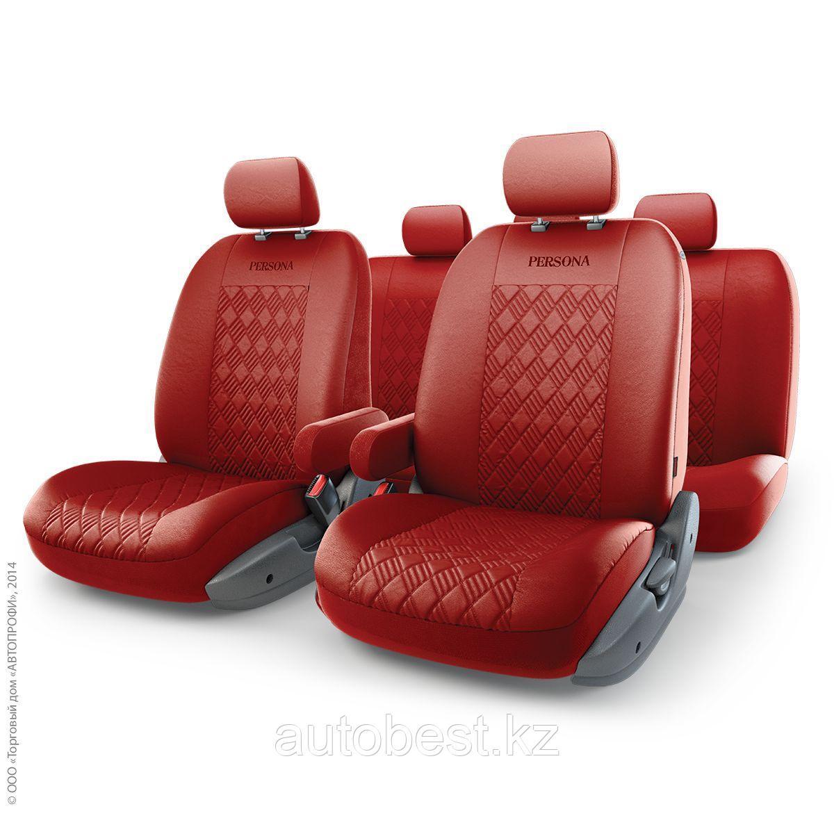 PERSONA Full авточехлы экокожа,спинка из эласт.экокожи(13 предм. 2 подлокот, Airbag),алый красный1/5