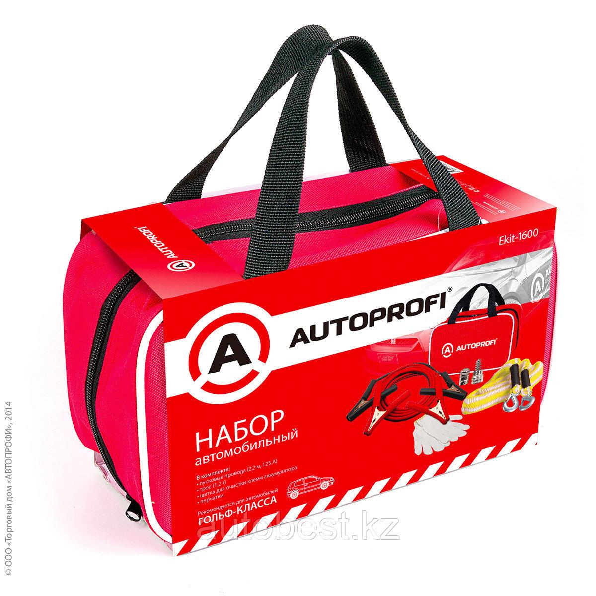 Набор автомобильный AUTOPROFI,Гольф-Класс,провода(2,2м,125А),тросс 1200кг,щетка для клемы АКБ,перча
