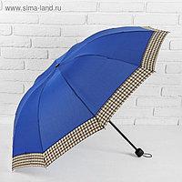 Зонт механический «Клетка», 3 сложения, 10 спиц, R = 55 см, цвет синий