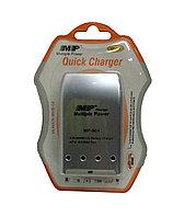 Зарядка для батареек Multiple Power MP-804  AAA- 4 шт / AA- 2 шт