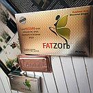 Жиросжигатель Fatzorb (Фатзорб), фото 2