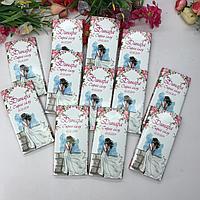 Обертки для шоколада  на Кыз Узату, фото 1