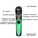 Электронная трость с GPS маячком, встроенным телефоном, тонометром, радио/МР3, фонарем и др., фото 3