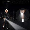 Электронная трость с GPS маячком, встроенным телефоном, тонометром, радио/МР3, фонарем и др., фото 6