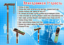 Электронная трость с GPS маячком, встроенным телефоном, тонометром, радио/МР3, фонарем и др., фото 7