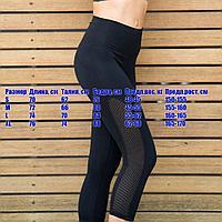 Леггинсы для фитнеса ECHT черные