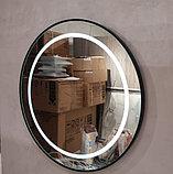 Зеркало с LED-подсветкой и пескоструйным рисунком в раме из МДФ, d=800 мм, фото 2