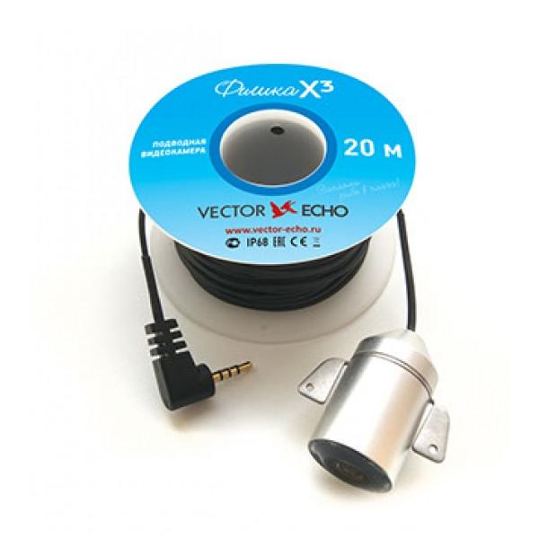 Подводная видеокамера для рыбалки (видео-удочка) с записью видео Фишка Х3