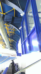 Камеры M24M-Sec  c горизоантльным углом обзора виксировали время на табло. Вторая камера с углом обзора а 360 градусов служила как обзорная камера, наблюдада за общим ходом игры на стадионе.